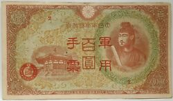 Japan 1944 100 Yen . Collectorand039s Specimen With Overprint And Perforated . Rare