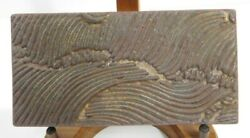 Motawi 5.75 X 2.75 Inches Pottery Tile Retired, Discontinued Arts And Crafts Brown