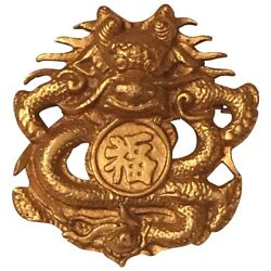 Vintage Line Vautrin French Gilt Bronze Dragon Chinese Good Luck Fortune Brooch