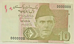 Pakistan Specimen 2017 10 Rupees Banknote Perforated.. Scarce..uncirculated