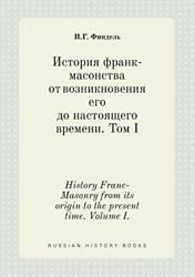 History Franc-masonry From Its Origin To The Pr, Findel, I.g.,,