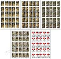 40 Years Of Diplomatic Relations With Vietnam -sheeti Imperforated- Mnh