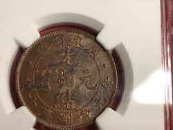 Rare 1900-06 China 10c Kwangtung -even And039poand039 Error [reverse Lamination] Ms63 Bn