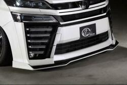 Kuhl Racing Front Diffuser For The Toyota Alphard 30