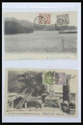 Lot 31667 Collection Picture Postcards Of Japan 1900-1920.