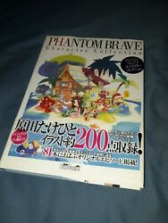 Phantom Brave Character Collection Book Japanese Artbook Us Seller