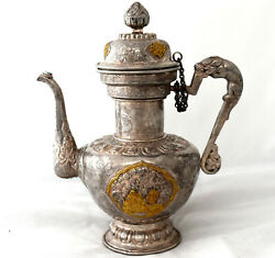 Chinese Silver And 24k Yellow Gold Over Silver Hand Carved Pitcher