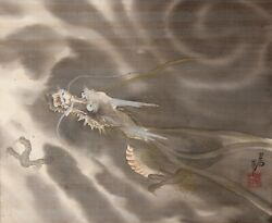 Signed Scroll Painting Flying Dragon With Original Double Wooden Box Cc69