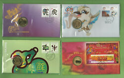 Pp. 6. Four 4 Pnc Stamped Envelopes - Chinese New Year