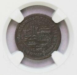 Ngc-au58bn Ah1311 Musca And Oman City View 1/12anna Only Two Finer Well Struck