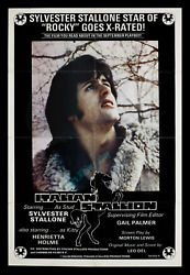 Pre Rocky Porn ☆ Italian Stallion ☆ Orig X-rated Sylvester Stallone Movie Poster
