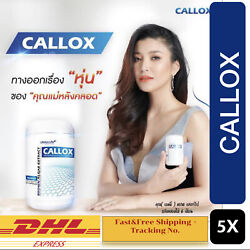 5x Callox Rapid Weight Loss Work Fast Slimming Diet 30 Capsules Dhl Express