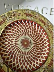 Versace Bright Christmas Plate 7 Collectible New Discontinued Sale