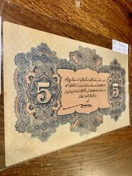 Turkey Collectible Banknote. 5 Livres 1912 Not Graded. Vf Condition 100 Real