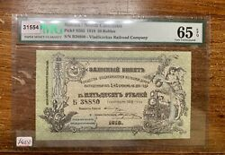 Russia / North Caucasus. 50 Rubles. 1918 Year. Pmg Graded 65 Gem Uncirculated.