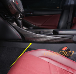 Real Carbon Fiber Middle Both Side Gear Shift Cover For Lexus Is300 350 2014-19
