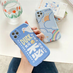Cute Small Pretty Waist Duck Phone Case Cover For iPhone 11 Pro Max XR XS 8 Plus $8.99