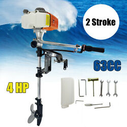 4 Hp 2-stroke Outboard Motor Boat Engine Non-contact Ignition Air Cooling System