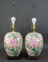 Vintage Pair Asian Chinese Ginger Jar Lamps Floral Berries Footed Wood Base