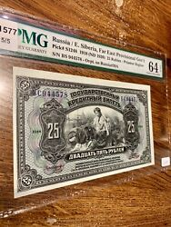 Russia / East Siberia. 25 Rubles. 1918 Year. Pmg Graded 64 Choice Uncirculated.
