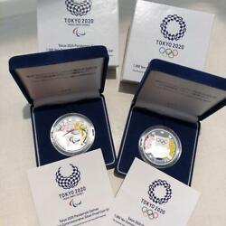 Limited Tokyo 2020 Olympic And Paralympic Games 1000 Yen Silver Proof Coin Set