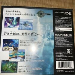Ninteido Ds Lite Final Fantasy Revenant Wings Limited Tested Working Dhl F/s