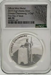 Ngc 2019 South Korea Ms-70 Chiwoo Cheonwang 1 Clay 1st First Day Of Issue