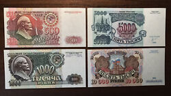 Lot 4 Unc Notes Russia Ussr Cccp Banknotes 500 1000 5000 10000 Rubles 1992