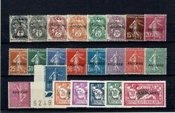 French Andorra Yvert 1 / 23 Complete Set 23 Stamps 1931 Mnh Vvf W052