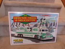 Vintage 1995 Hess Toy Truck And Helicopter Store Display Pump Topper Sign 18x12