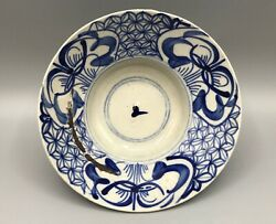 Chinese Qing Dynasty Ogee Bowl