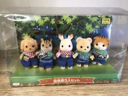 Sylvanian Families Calico Critters Expedition 5 Dolls Set Figure 500 Limited