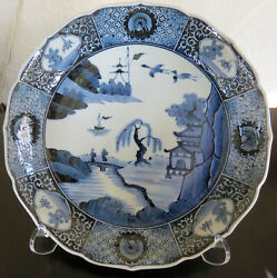 Large Oriental Blue And White Asian Style Scalloped Serving Bowl - Platter 12.25