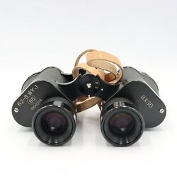 Vintage China Military 62-type Binoculars Issued By Pla Old Stock Brand New