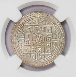 Ngc-ms64 Se1833 1911 Nepal 4mohars Only One Finer Luster Bu