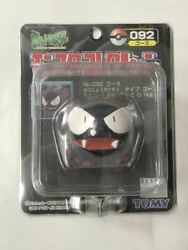Out Of Print Pokemon Monster Collection Figures Gastly