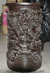 Chinese Rosewood Hand-carved 5 Dragon Play Bead Lucky Brush Pot Pencil Vase Jar