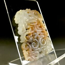 Rare Chinese Coiled Dragon Decoration Jade Pendant Han Dynasty 206 B. C.-220 A.