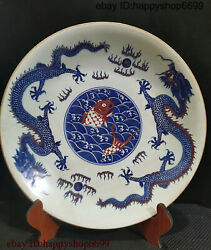 Ancient Rare China Dynasty Porcelain Double Dragon Double Fish And Sun Disc Son