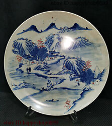 Collect Chinese Ancient Dynasty Porcelain Mountain Water People Home Tree Plate