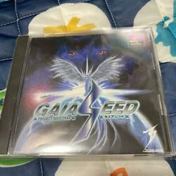 Gaia Seed / Gaiaseed Sony Playstation Psx Ps2 Ps1 Japanese From Japan F/s Used