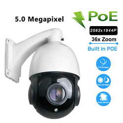 Built-in Poe 36x Zoom 5mp Outdoor Hd Ptz Ip Speed Dome Camera Ir Night Vision