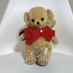Teddy Bear Disney Merry Sort Cheeky Phu Pinned Limited To 200 Bodies