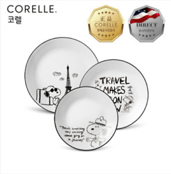 [corelle X Peanuts] Snoopyand Charlie Edition Set Of 3 Dishes