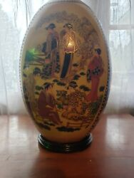 11 1/2 H Vintage Chinese Cloisonne Egg With Stand