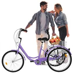3-wheel Adult Tricycle W/ Big Back Basket For Shopping 24in 1/7 Speed Tricycle
