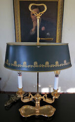 French Empire Style Gilt Brass Swans Bouillotte Lamp Adjustable Tole Metal Shade