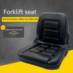 General Thickened Waterproof Forklift Seat Mower Tractor Seat With Sliding Track