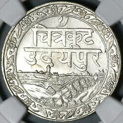 1928 Ngc Ms 64 Mewar Silver Rupee Vs 1985 India State Coin 21020602c