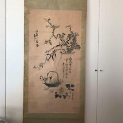 Hanging Axis Calligraphy Brushstroke Real Period Antique From Bridge Temple